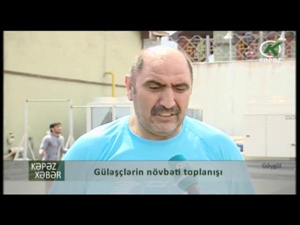 Yunan-Roma güləşi üzrə millimiz Göygöldə təlim-məşq toplanışına başlayıb - Kəpəz TV