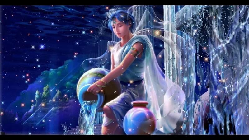 Эпоха водолея age of Aquarius