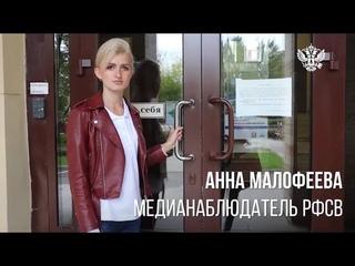 Мониторинговая группа #РФСВ посетила Избирательную комиссию Ленинградской области