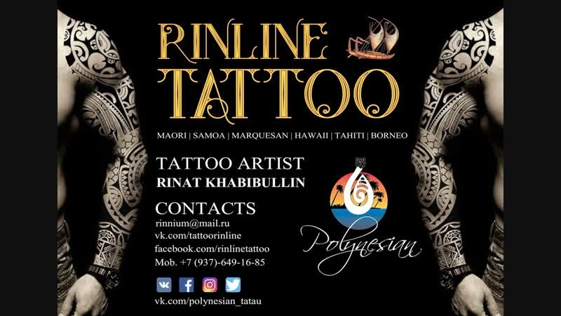 Samoan Tatau (Rinline Custom Tattoo Design)