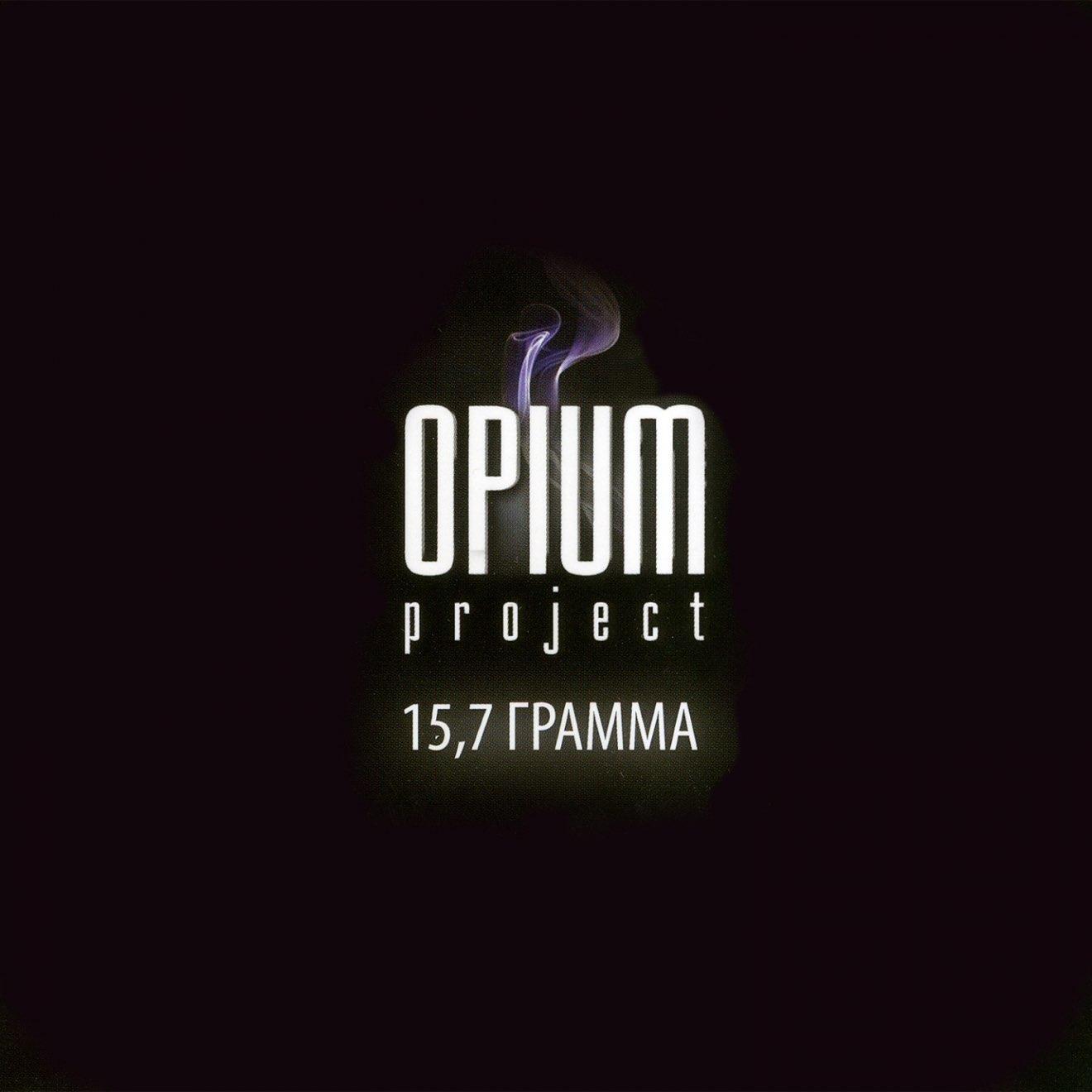 OPIUM project