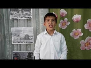 """Теплов Тимофей, 10 лет СОШ № 18 Р. Казакова """"На фотографии в газете"""""""