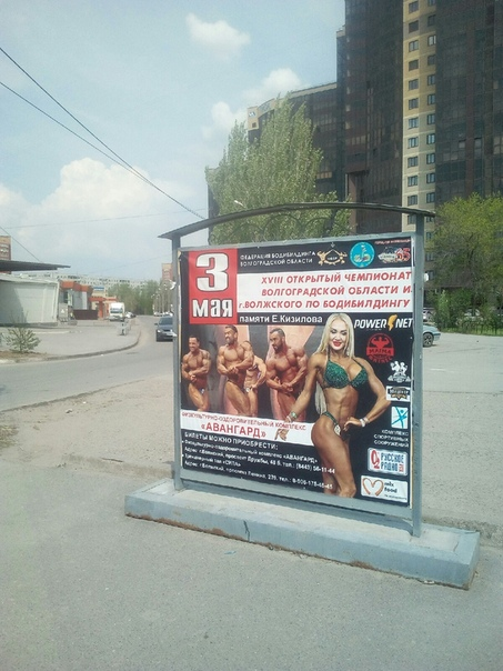 Шлюхи в Тюмени пер Битюкова проститутки вип нн