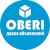 OBERI.RU доска бесплатных объявлений