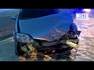 Обзор аварий. ДТП в Кирово-Чепецке, Ниссан и Ауди, 3 пострадавших. Место происшествия  ВК