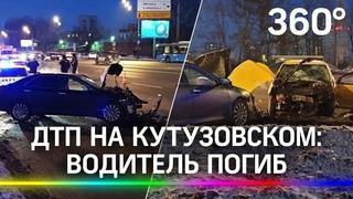 ДТП на Кутузовском: водитель погиб, протаранив две патрульные машины ДПС и две легковушки