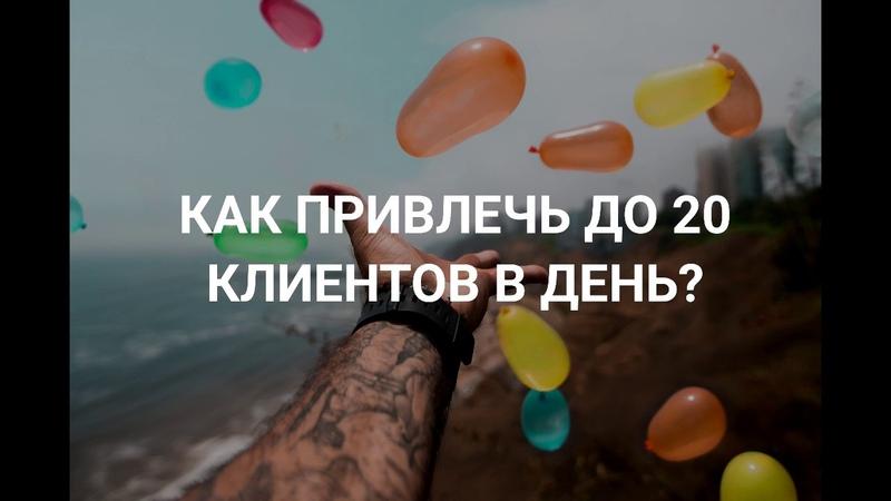 Soc Sender - написать и быстро, массово общаться с вашей целевой аудиторией во ВКонтакте