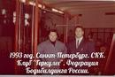 Личный фотоальбом Андрея Жиня