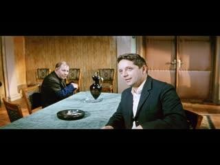 Спящий лев (1965) || 1080p || Фрагмент || Юрий Белов, Сергей Мартинсон и Константин Сорокин