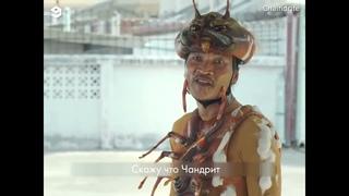 Тайская реклама про термитов (Чандрит). Ржака еще та. Перевел и озвучил для канала Директор Пляжа