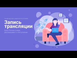 """Онлайн-выставка """"Навигатор поступления"""" в Краснодарском крае"""