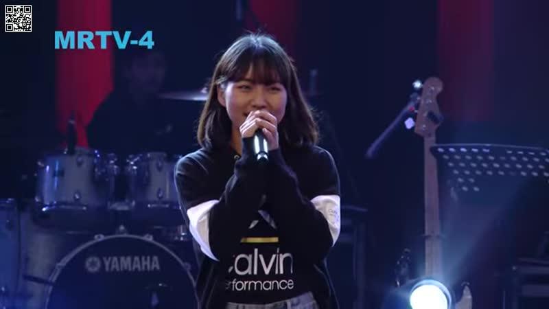 Шоу Голос Мьянма ранее Бирма 2020 Зорина Не смотри как я плачу The Voice Myanmar Zorina Don't watch me cry