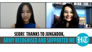 K-pop singer Seori talks about TXT, BTS Jungkook and Stay Kids
