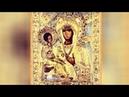 🔔«Завет» 🌹 Икона Богородицы «Троеручица»