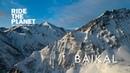 RideThePlanet Baikal