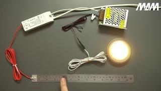 Сенсорный выключатель с контактным проводом