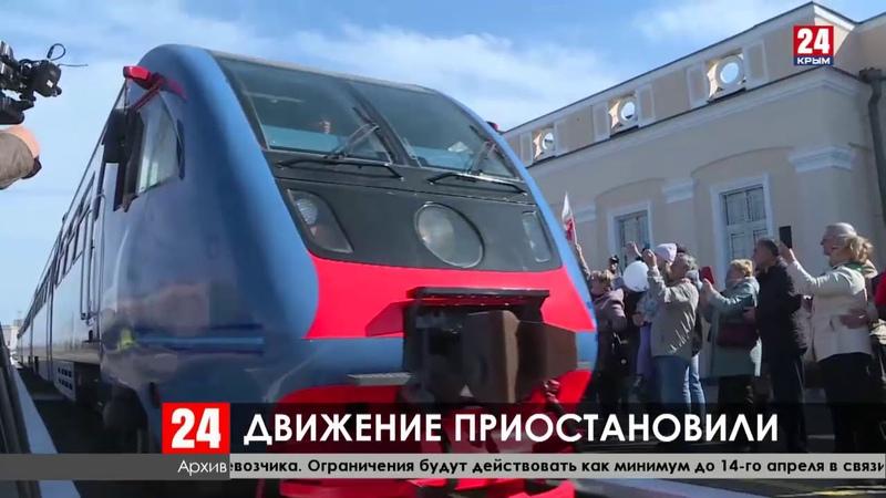 Рельсовый автобус Керчь Анапа временно курсировать не будет