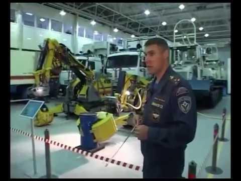 Робототехника Brokk Отряд Лидер МЧС России