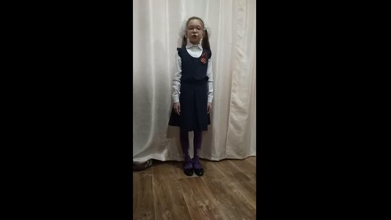 Карина Лампасова 2 класс МБОУ Вурман Сюктерская СОШ
