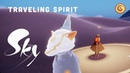 Sky: Children of the Light | Traveling Spirit (sass) - Season of Gratitude (May 28 - 31)