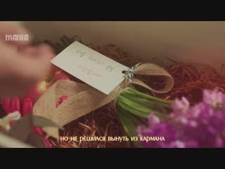 Mania Kim Jong Min - Could I Love Again (Предупреждение о любви / Fluttering Warning) ОСТ 1