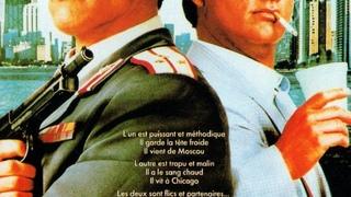 Красный полицейский_Duble Detente (1988) VHSRiP Перевод Владимир Сонькин.mp4