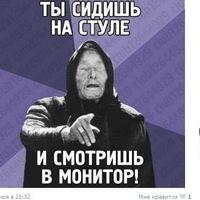 Рома Куприненко