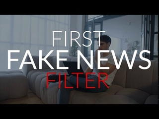 Трейлер Oigetit Fake News Filter