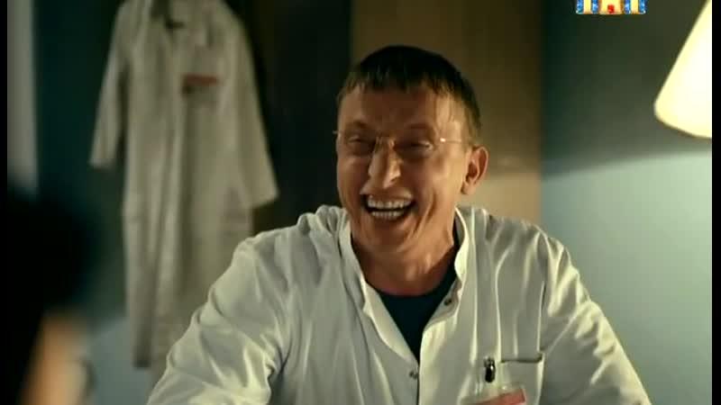Интерны Доктор Быков смех