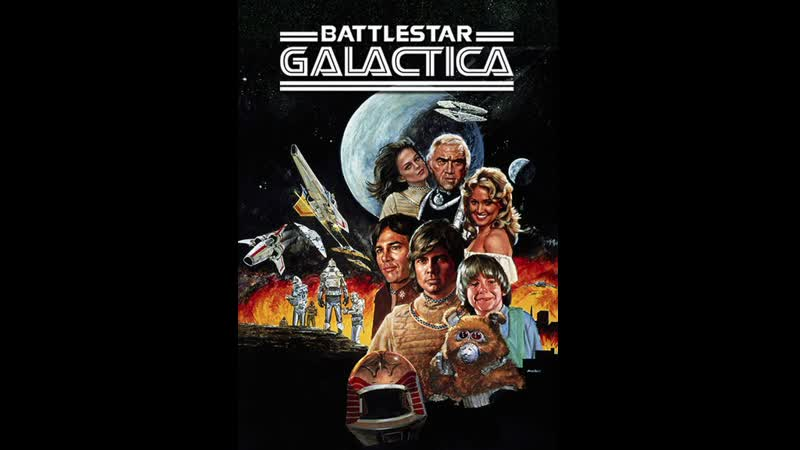 сериал Звездный крейсер Галактика серия 24 Длань Господня 1979
