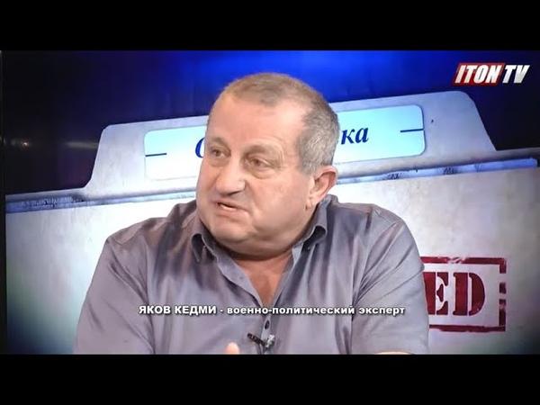 Я Кедми Если великие укры хотят поторопить Путина с решением по Донбассу пусть начинают