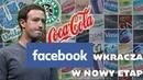 Facebook wkracza w nowy etap