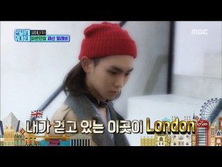 [Secretly Greatly] 은밀하게 위대하게 - key Completely digest the ongoing frenzy fashion !? 20170402