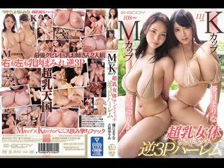 [EBOD-707] Marina Yuzuki JAV Japanese Asian porn Японское порно Big Tits Huge Butt Creampie Incest Older Sister Orgy Threesome