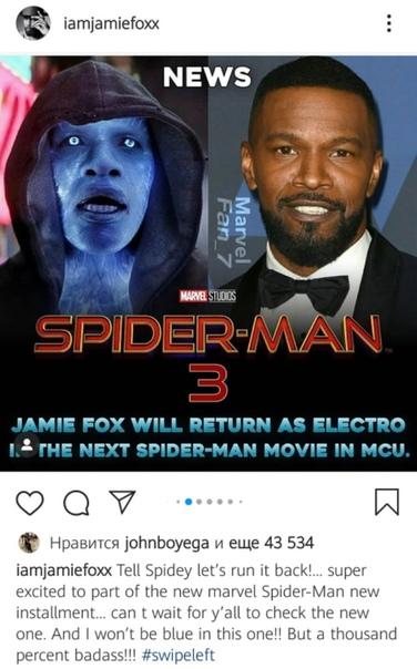 Теперь точно: Джейми Фокс сыграет Электро в «Человеке-пауке 3»