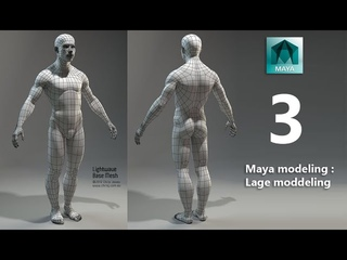 Maya Character modeling tutorial, part  3- The Body( leg modeling)