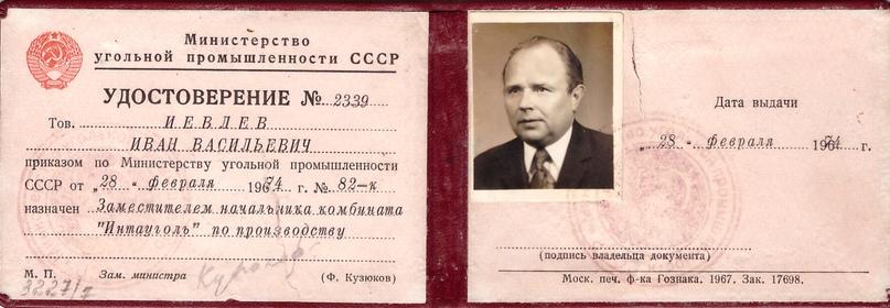 Горняцкий характер, изображение №26