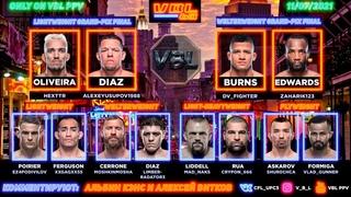 VBL PPV 63 New Orleans • Oliveira vs Diaz