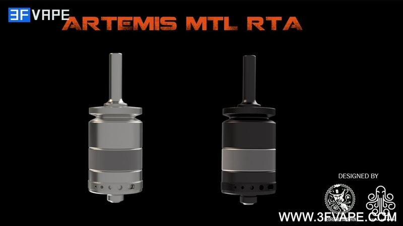 Cthulhu Artemis MTL RTA