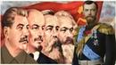 Игорь Тальков Россия