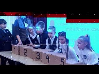 "Детский ""Интерактивный квиз"" - UinCompany Event"