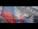 День Триффидов Вставай Донбасс