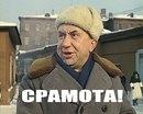 Личный фотоальбом Константина Селезнёва