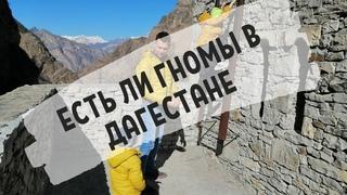 Большое Путешествие по Горам Дагестана на Машине Всей Семьёй. Путешествие по Кавказу на Авто