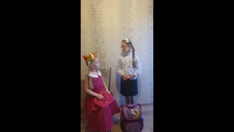 Сульгина Софья 8 лет Королева Агния Барто ЦВР г Сочи клуб Зеленый кот Педагог Сокол Елизавета