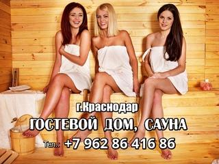 Порно Русское Анальное Сисястые