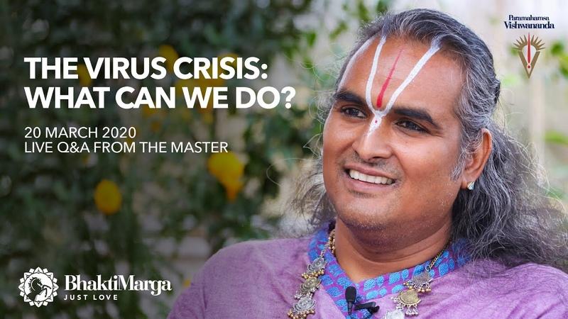Вирусный кризис что мы можем сделать