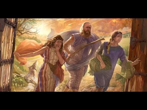 Уничтожение Содома и Гоморры Божии ответы на многие вопросы ч 3