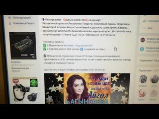Итоги конкурса на конкурс Айгуль Сагынбаевой