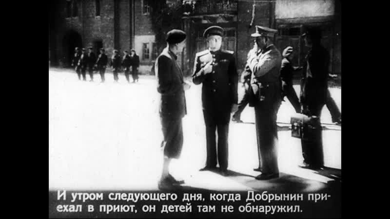 У них есть Родина 1950 год Сергей Михалков